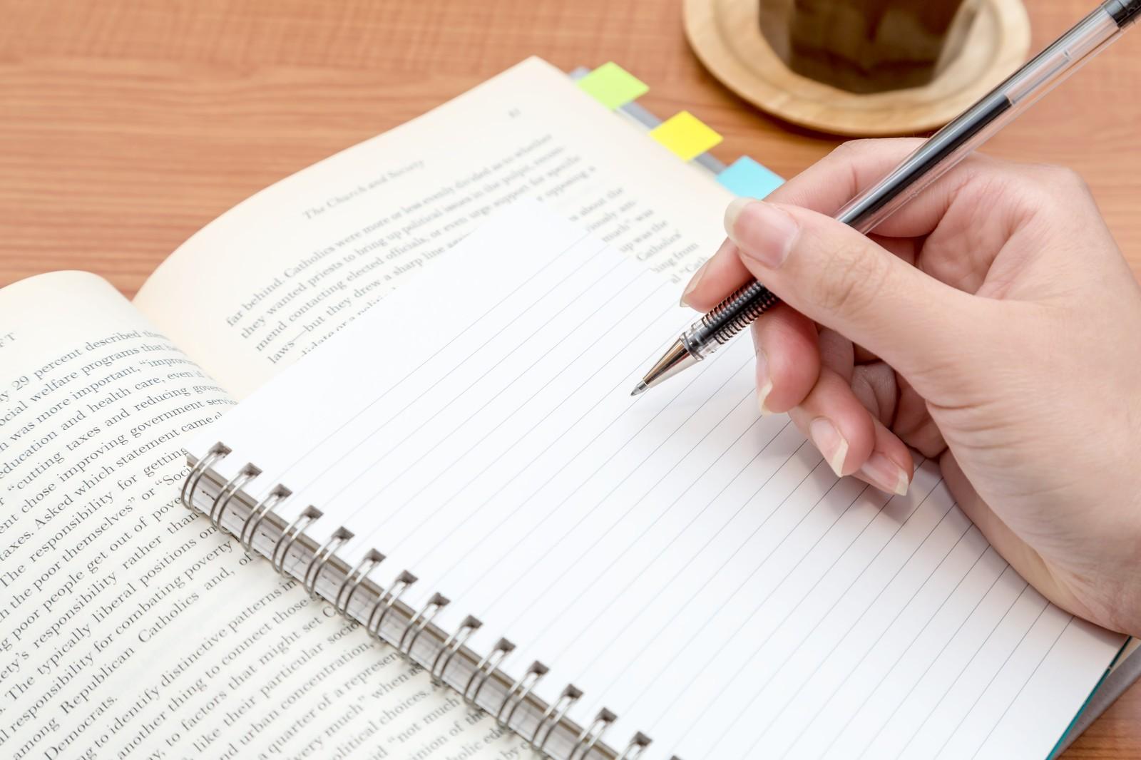 付箋とノート
