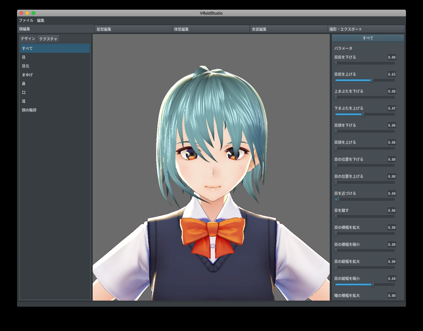 VRoidStudio-顔-デザイン