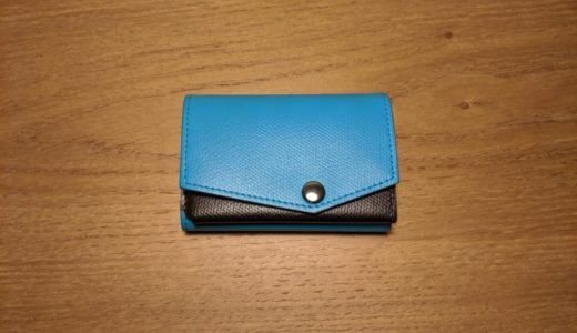 【長財布から買い替え】アブラサス小さい財布(ターコイズ・チョコ)の感想