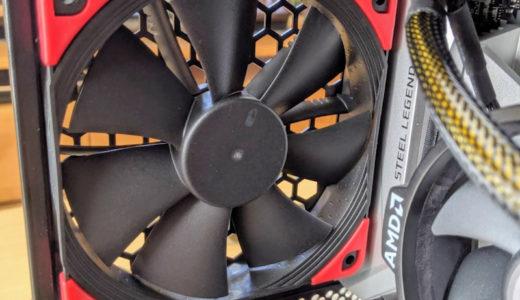 【感想】Noctuaの黒い120mmファン「NF-F12 PWM chromax.black.swap」が快適